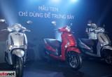 Yamaha ra mắt mẫu xe ga Latte 125cc, giá 37,9 triệu đồng