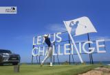 Giải golf Lexus Challenge 2019 trước giờ G