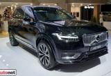 """[VMS] Volvo – Ấn tượng """"Tinh hoa Thuỵ Điển"""", ra mắt XC90 thế hệ mới"""