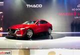 Mazda3 thế hệ mới tăng giá bán, bản cao nhất 939 triệu đồng