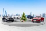 """Mercedes-Benz Vietnam Star ưu đãi 100% phí trước bạ cho loạt xe """"ăn khách"""""""