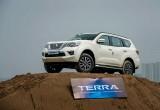 Nissan Terra giảm cao nhất 100 triệu đồng nhằm xả hàng tồn