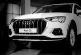 Cận cảnh Audi Q3 thế hệ mới giá hơn 1,8 tỷ đồng