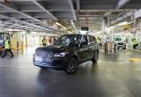 Chiếc Range Rover đầu tiên xuất xưởng sau Covid