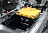 YADEA chính thức ra mắt dòng ắc quy Graphene