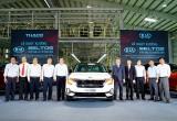 KIA Seltos chính thức xuất xưởng, giá khởi điểm tăng 10 triệu đồng