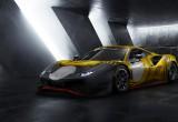 Ferrari giới thiệu 488 GT Modificata phiên bản giới hạn