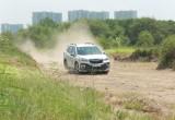 Subaru Forester giá từ 899 triệu đồng, kéo dài đến hết năm 2020