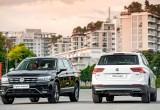 Ra mắt Volkswagen Tiguan thế hệ mới, giá từ 1,699 tỷ đồng