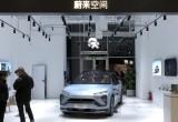 Cổ phiếu tăng mạnh, ba nhà sản xuất ô tô điện Trung Quốc tăng thêm 13,65 tỷ USD