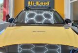 Hi-Kool vượt qua khó khăn để chinh phục thành công mới
