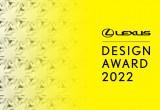 """Cuộc thi """"Giải thưởng thiết kế Lexus 2022"""" toàn cầu"""