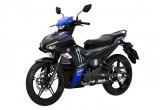 Yamaha Exciter 155 VVA tăng giá bán – Ngược dòng thị trường